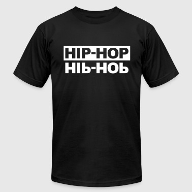 Hip-hop - Men's Fine Jersey T-Shirt