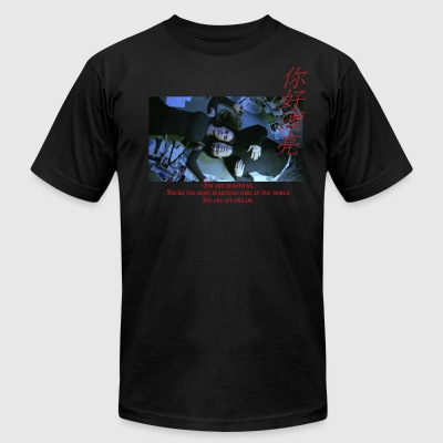 Requiem for a Dream Japanese style - Men's T-Shirt by American Apparel