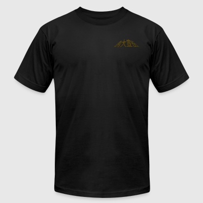 Japanese Hype - Men's T-Shirt by American Apparel