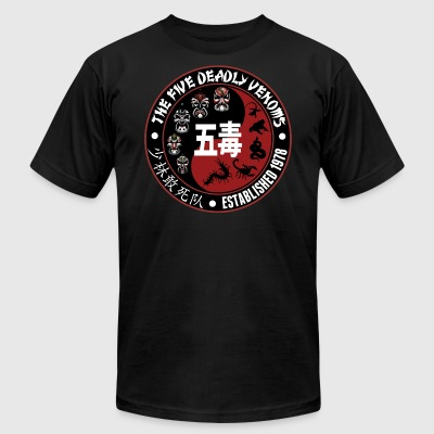 5 Five Deadly Venoms Kung Fu Cult Classic Movie - Men's T-Shirt by American Apparel
