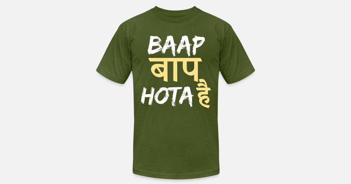 504da869d Baap Baap Hota Hai Hindi Quote Men's Jersey T-Shirt   Spreadshirt
