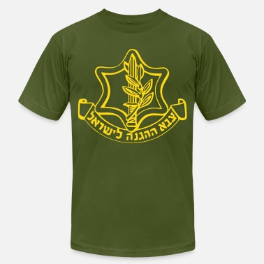 Defense IDF Israel Defense Forces - Symbol - Unisex Jersey T-Shirt