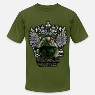Putin Russian Vladimir Putin and the Russian Empire - Men's  Jersey T-Shirt