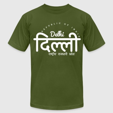 New-delhi Delhi - Men's Fine Jersey T-Shirt