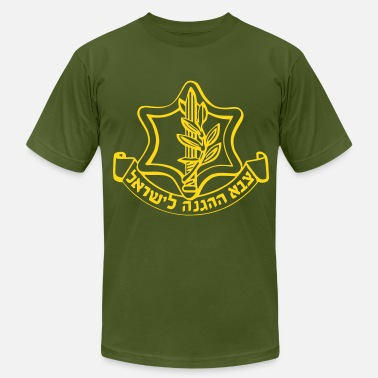 Zahal IDF Israel Defense Forces - Symbol - Men's Jersey T-Shirt