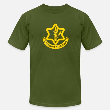 Israeli Defense Forces Israeli Army (IDF) - Men's  Jersey T-Shirt