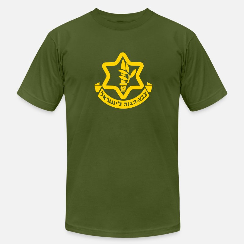 Army T-Shirts - Israeli Army (IDF) - Men's Jersey T-Shirt olive