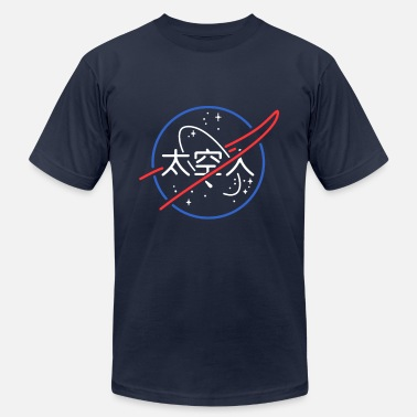 Neon Jokes NASA Aesthetic Japanese Neon - Men's Jersey T-Shirt
