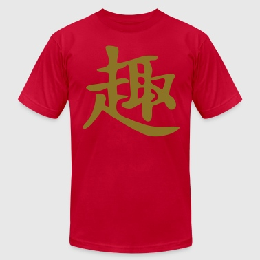 Fun - Chinese Sign - Symbol - Men's Fine Jersey T-Shirt