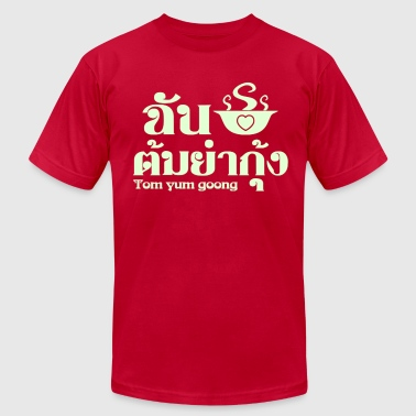 Bangkok Glow I Love (Heart) Tom Yum Goong ~ Thai Food - Men's Fine Jersey T-Shirt