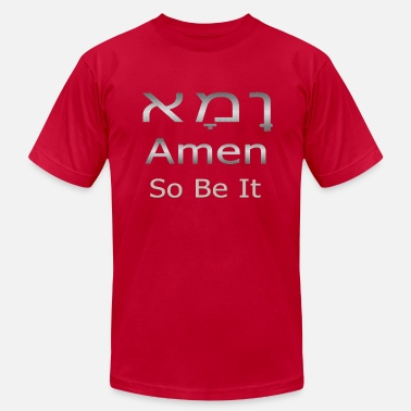 Christian Letters Cool Christian Amen So Be It Hebrew Letters - Men's Fine Jersey T-Shirt