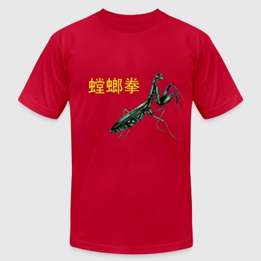 Mantis Boxing T - Men's Fine Jersey T-Shirt