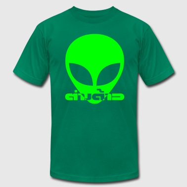 Alien / Outsider / Thai Language - Men's Fine Jersey T-Shirt