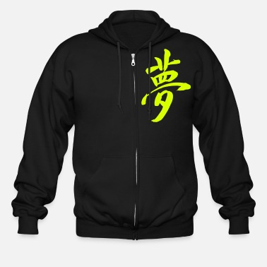 Kanji Dream - Japanese Symbol - VECTOR - Men's Zip Hoodie