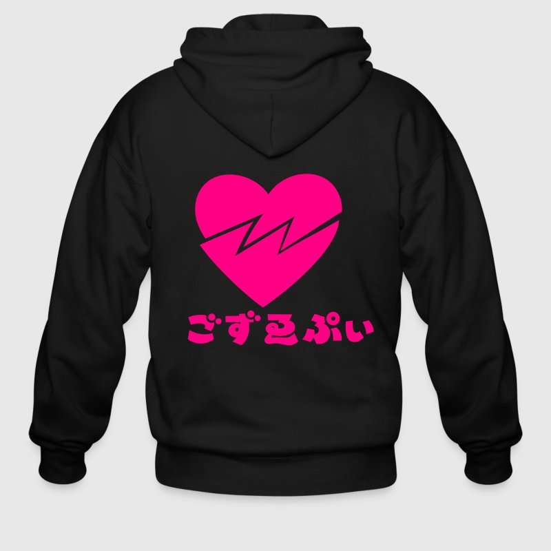 cracked love heart with japanese like font saying broken - Men's Zip Hoodie