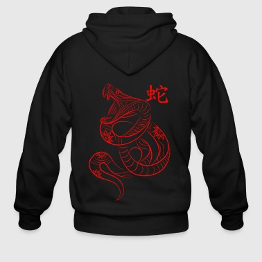 Year of the Snake Men's V-Neck T-Shirt by Canvas - Men's Zip Hoodie