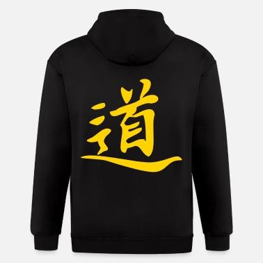 075c7329a Chinese Writing Chinese Tao Symbol - VECTOR - Men's Zip Hoodie