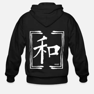 Chinese Peace Chinese Words Anti War Calligraphy Symbol - Men's Zip Hoodie