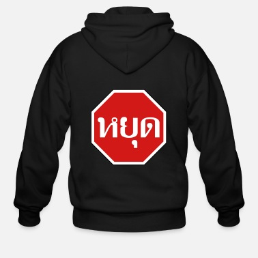 Funny Thai Thai Traffic Stop Sign / Yoot in Thai Language - Men's Zip Hoodie