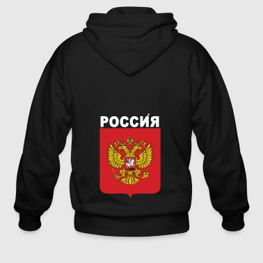 Cyrillic Russian Cyrillic Coat of Arms - Men's Zip Hoodie