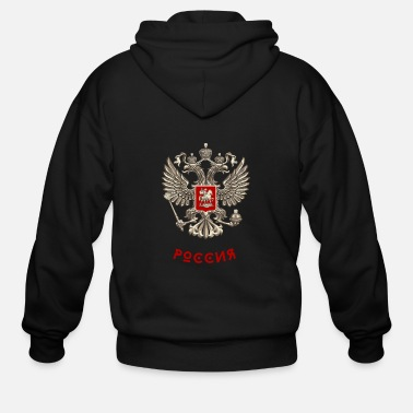 Russian russia coat of arms flag soccer russian flag proud - Men's Zip Hoodie