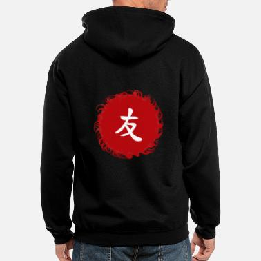 Japanese Writing Friend - Japanese Kanji - Men's Zip Hoodie