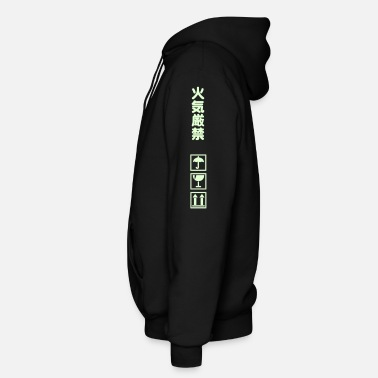 Japanese KAKIGENKIN -KEEP FIRE AWAY- - Men's Zip Hoodie