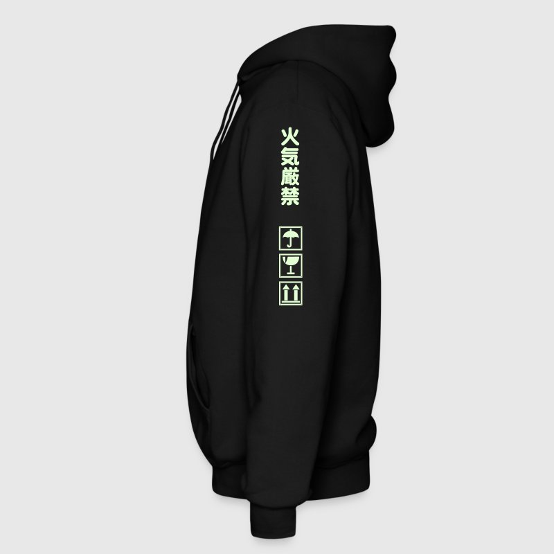 KAKIGENKIN -KEEP FIRE AWAY- - Men's Zip Hoodie
