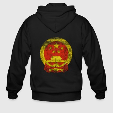 Chinese Coat of Arms China Symbol - Men's Zip Hoodie