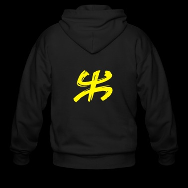 Tee shirt Amazigh yellow - Men's Zip Hoodie