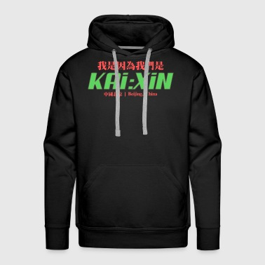 China - Men's Premium Hoodie