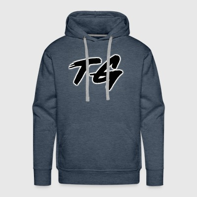 Black and White Lettering - Men's Premium Hoodie