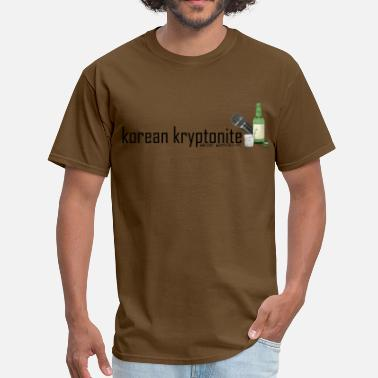 A Korean korean kryptonite - Men's T-Shirt