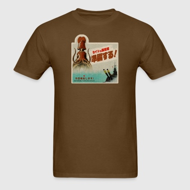 Kaiju Defense - Men's T-Shirt