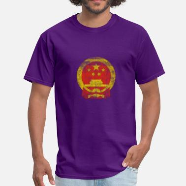 China Symbol Chinese Coat of Arms China Symbol - Men's T-Shirt