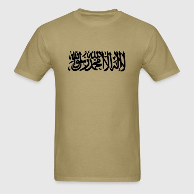 Islamic Shahada - Men's T-Shirt