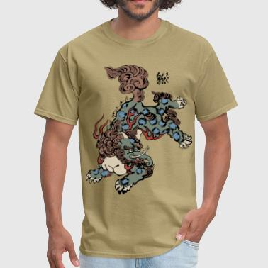 Japanese Art - Men's T-Shirt