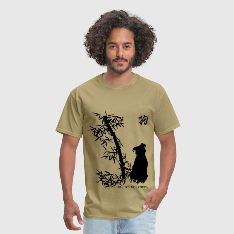 Bamboo Zen Dog - PBRC - Men's T-Shirt