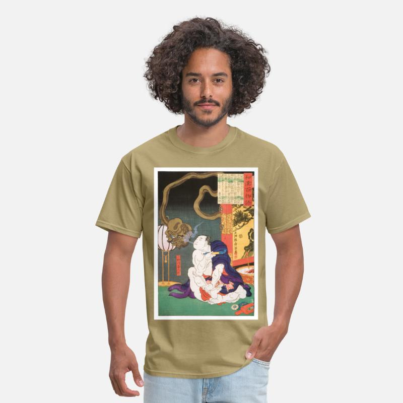 Vintage T-Shirts - Up In Smoke - Men's T-Shirt khaki