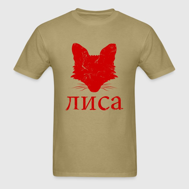 russian_fox - Men's T-Shirt
