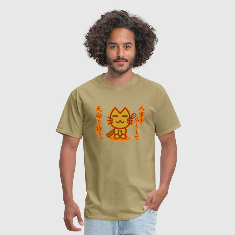 samuraicat_back - Men's T-Shirt