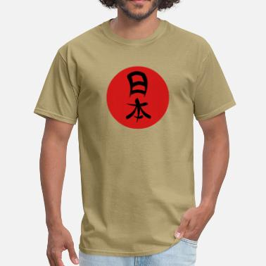Tattoo Japan Kanji for Japan - Men's T-Shirt