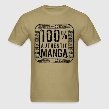 Manga - Men's T-Shirt