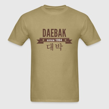 daebak is awesome classic - Men's T-Shirt