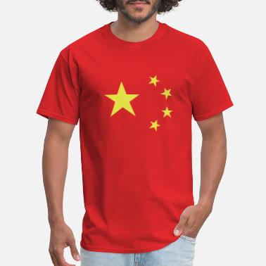 China China - Men's T-Shirt