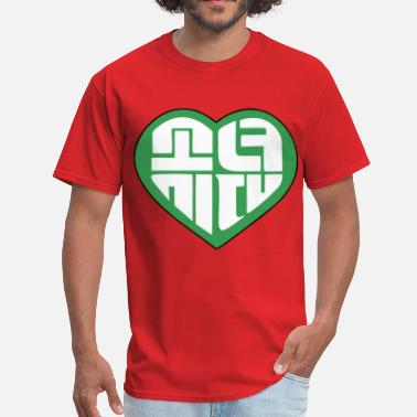 Taeyeon SNSD I Got A Boy - Heart (Green) - Men's T-Shirt
