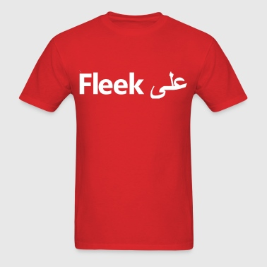 Arabic On Fleek  white lettering 2.png - Men's T-Shirt