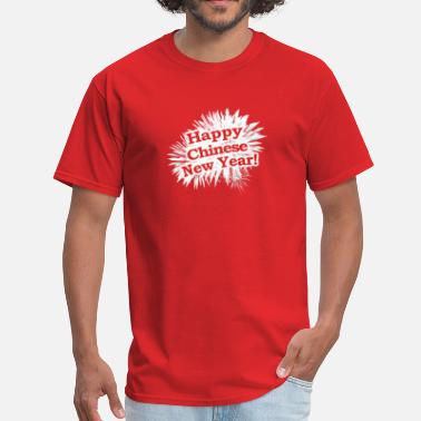 Chinese New Year Happy Chinese New Year - Men's T-Shirt