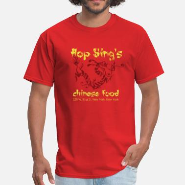 Chinese Food Hop Sing's Chinese Food - Distressed - Men's T-Shirt