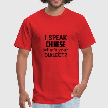 CHINESE dialect - Men's T-Shirt